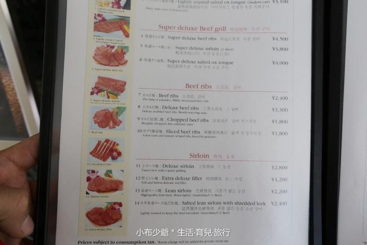 日本燒肉放題敘敘苑-3