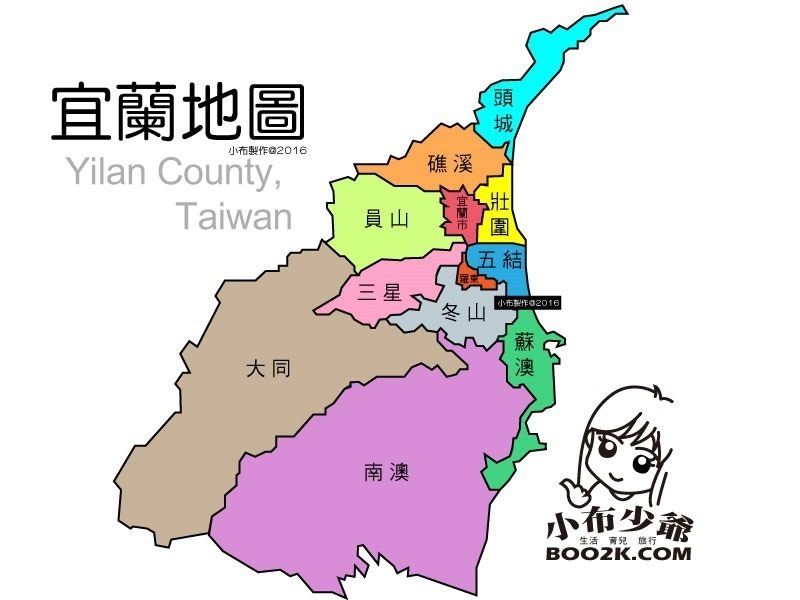 宜蘭地圖Yilan-MAP[5]