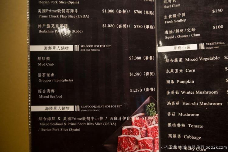 2016年5囍聚火鍋 (38 - 92)