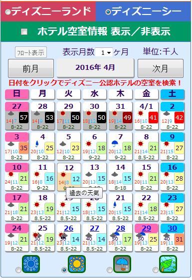 螢幕截圖 2016-04-26 02.05.34