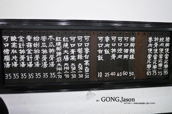 P1030294