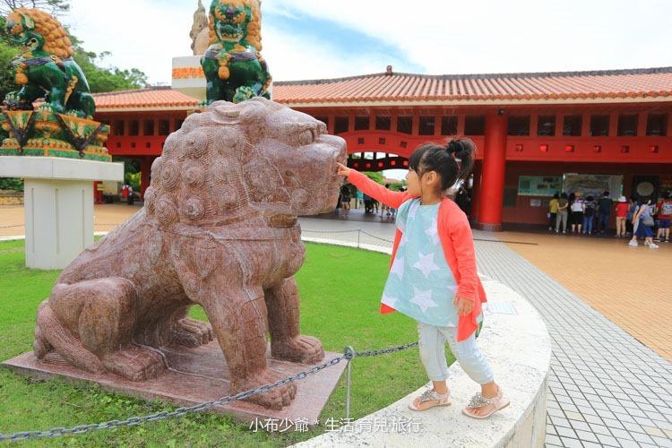 日本 沖繩 南部 玉泉洞鐘乳石洞裡的和嘆咖啡-2