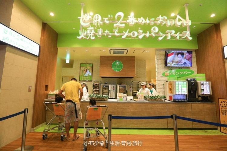 沖繩 AEON 必逛商城 親子旅行-34