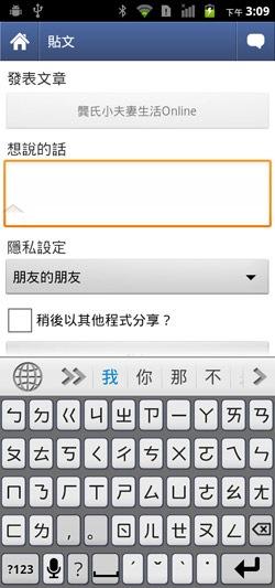 device-2011-07-25-230955