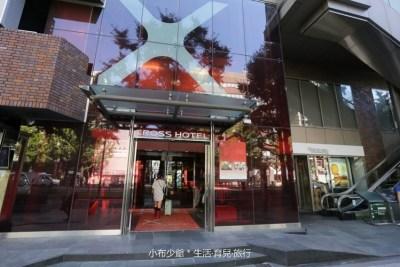 日本大阪道頓掘住宿CROSS HOTEL飯店