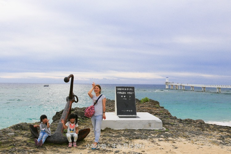 日本 沖繩水中展望塔 玻璃船1-23