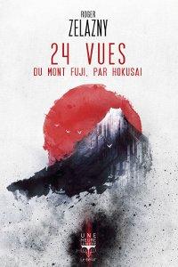 Couverture de 24 vues du mont Fuji par Hokusai, de Roger Zelazny