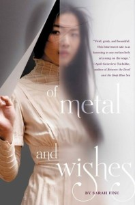 Book Cover: Of Metal And Wishes