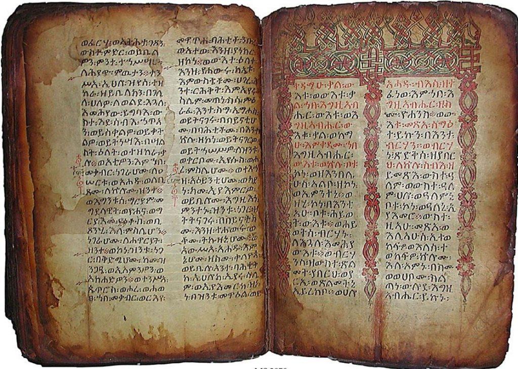 book-of-enoch2