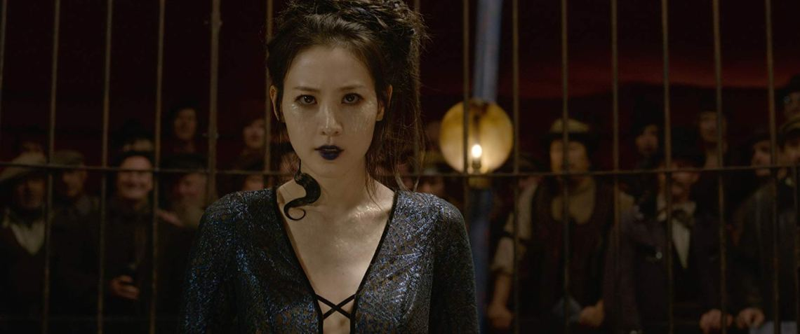 Claudia Kim in Fantastic Beasts: The Crimes of Grindelwald (2018) © © 2018 Warner Bros. Entertainment Inc. All Rights Reserved