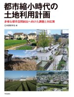 https://i0.wp.com/book.gakugei-pub.co.jp/cgi/share/books/150px/5521.jpg