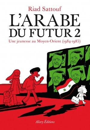 Riad Sattouf Abdel-razak Sattouf : sattouf, abdel-razak, Future, Sattouf, Around, Corner
