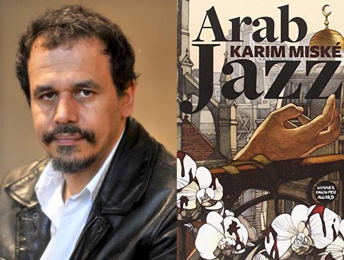 bookblast arab jazz