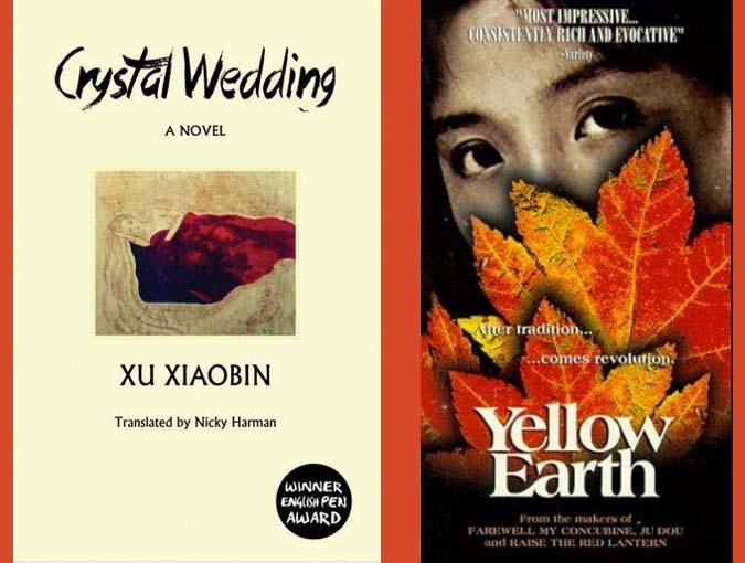 bookblast crystal wedding xu xiaobin