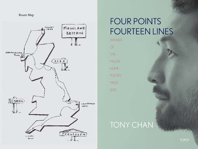Review | Four Points Fourteen Lines, Tony Chan | Book of the Week