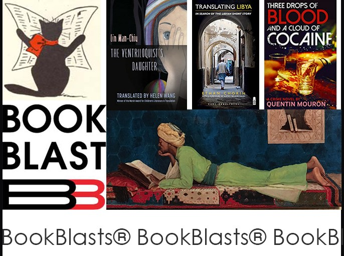bookblast diary top ten reads july 2017