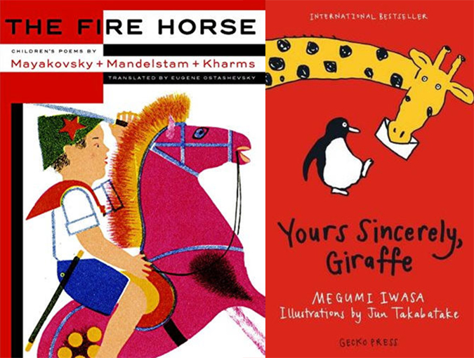 Review | Yours Sincerely, Giraffe & The Fire Horse by Megumi Iwasa & Mayakovsky, Mandelstam, Kharms