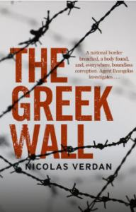 nicolas verdan greek wall bookblast diary