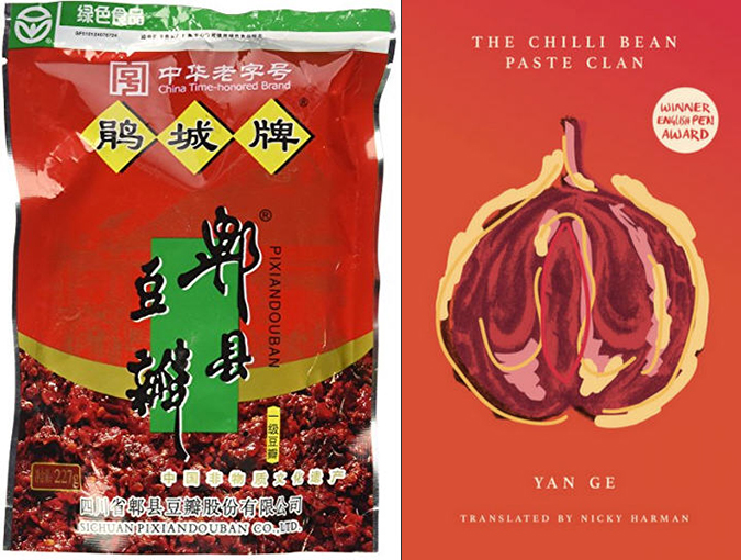 Review | The Chilli Bean Paste Clan, Yan Ge | Book of the Week