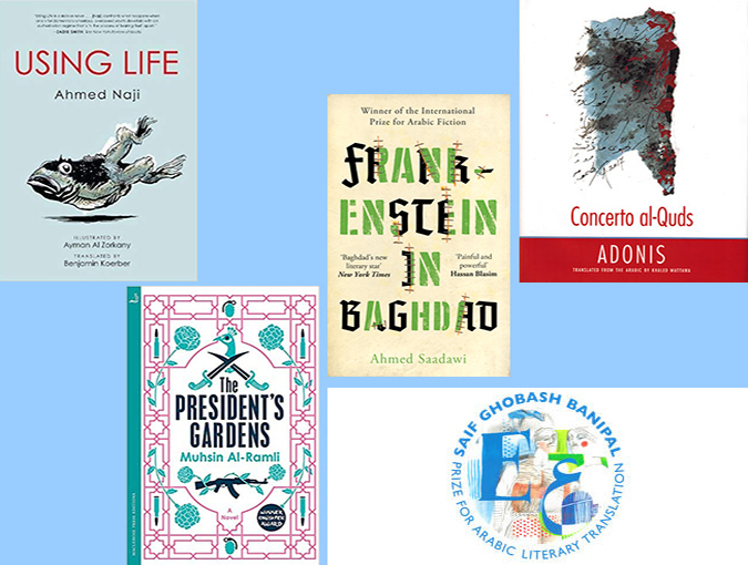 2018 Saif Ghobash-Banipal Prize for Arabic Literary Translation bookblast diary