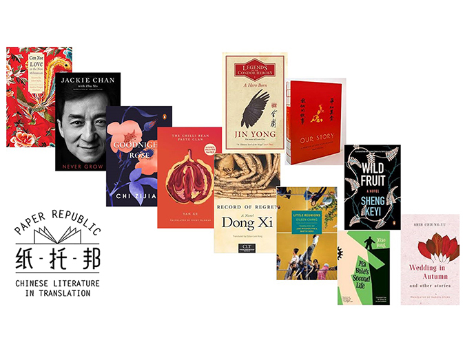 Podcast   Nicky Harman: Translating China & Top 10 Reads