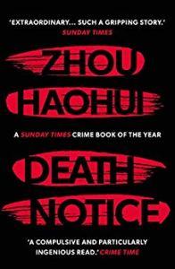 death notice bookblast diary