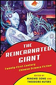 the reincarnated giant chinese sci fi bookblast diary