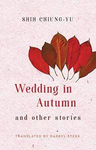 wedding in autumn bookblast diary