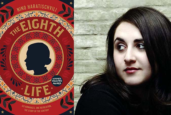 bookblast diary review The Eighth Life (for Brilka) Nino Haratischvili