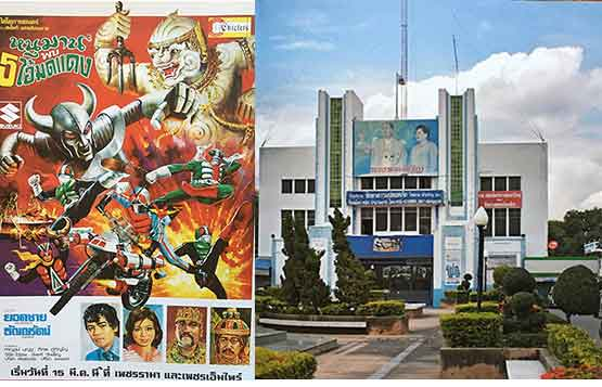 Thailands-Movie-Theatres-Relics-Ruins-and-the-Romance-of-Escape