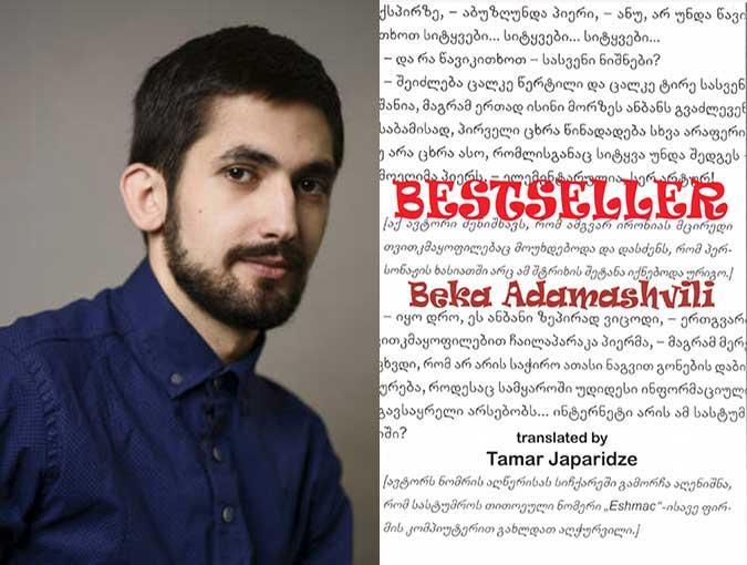 Review | Bestseller, Beka Adamashvili | Dedalus Books
