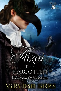 {Interview+Giveaway} Aizai the Forgotten by Mary-Jean Harris
