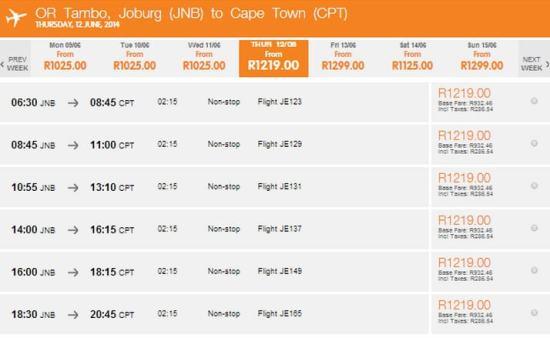 book-cheap-flights-mango-fare