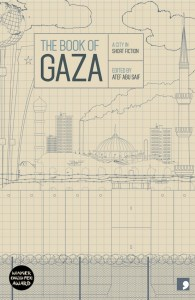 The Book of Gaza COVER (2)