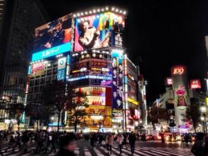 shibuya-crossing