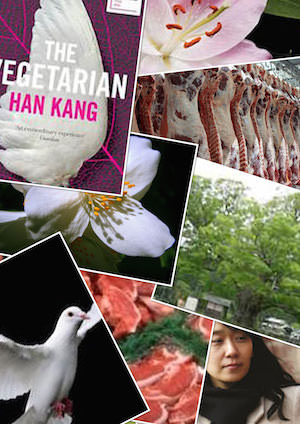 The-Vegetarian-Han-Kang-2
