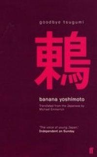 Banana Yoshmoto, Japanese literature