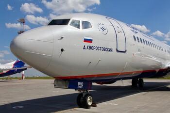 Аэрофлот рассчитывает возобновить международные полёты осенью
