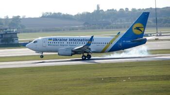 Украинская авиакомпания МАУ отменила почти все рейсы до августа