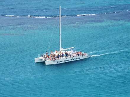 Dunn's River Falls by Catamaran Party Cruise | Book Jamaica Excursions | bookjamaicaexcursions.com | Karandas Tours