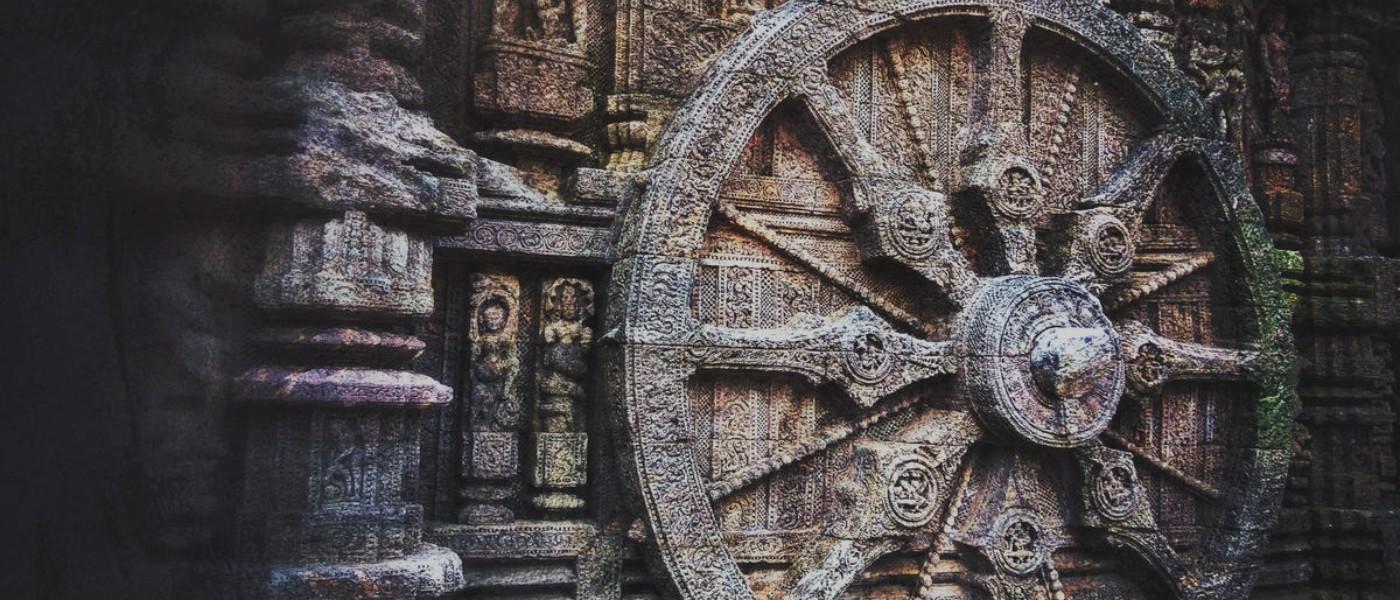 Ancient Indian Universities