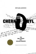 Voices from Chernobyl: The Oral History of a Nuclear Disaster - Swietłana Aleksijewicz,Keith Gessen