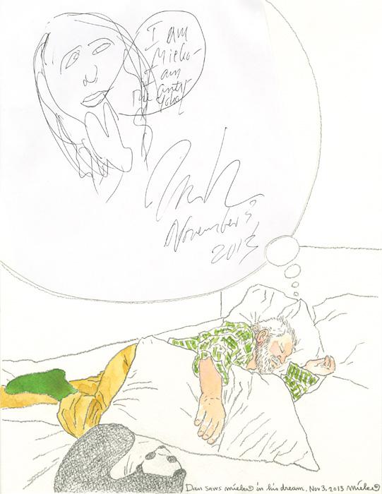 meiko + dan wRB