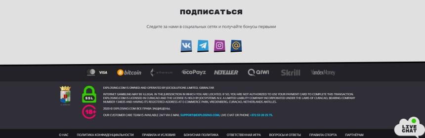 Интерфейс казино Explozino