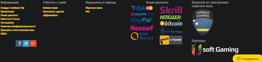 Интерфейс PlayHub Casino