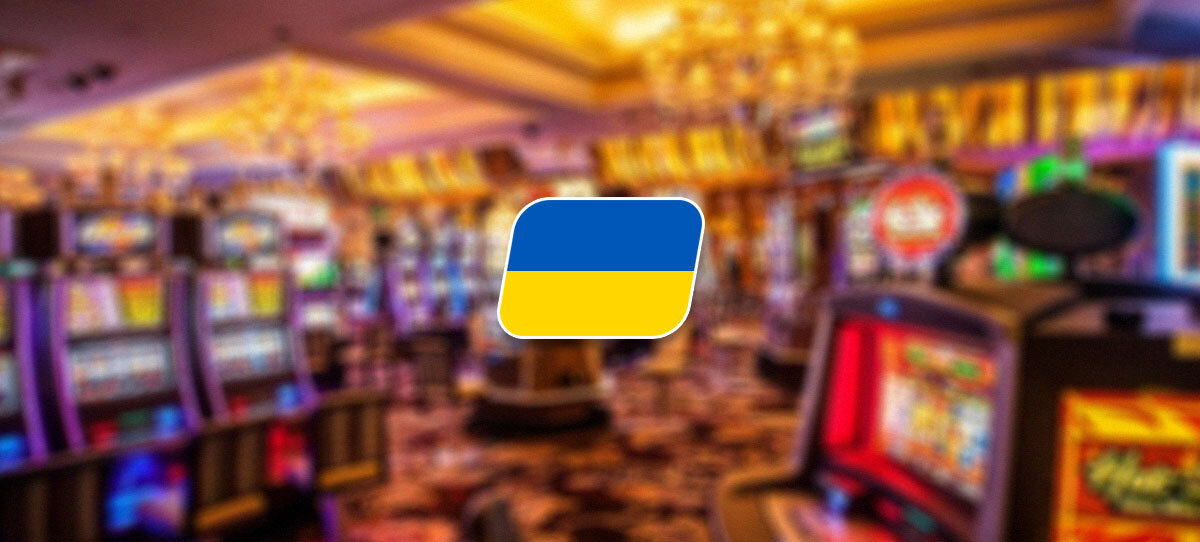 Сразу несколько компаний получили игорные лицензии Украины
