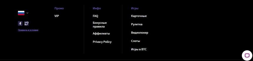 Интерфейс казино Wildblaster