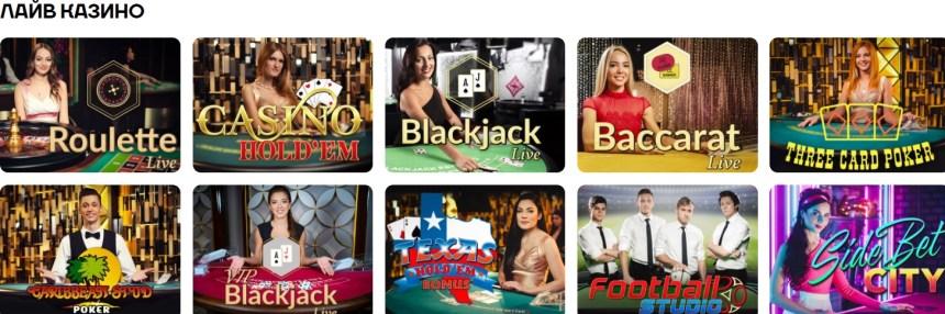 Живые игры в казино CatCasino