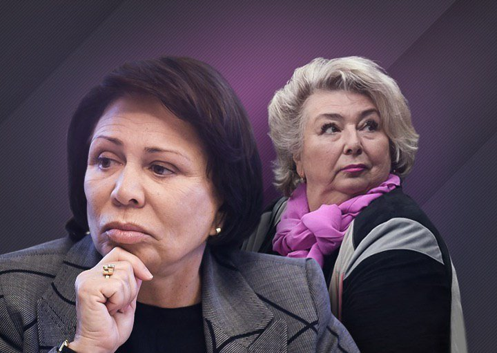 Ирина Роднина и Татьяна Тарасова оскорбляют друг друга публично