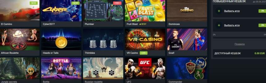 Настольные игры в казино Betandyou